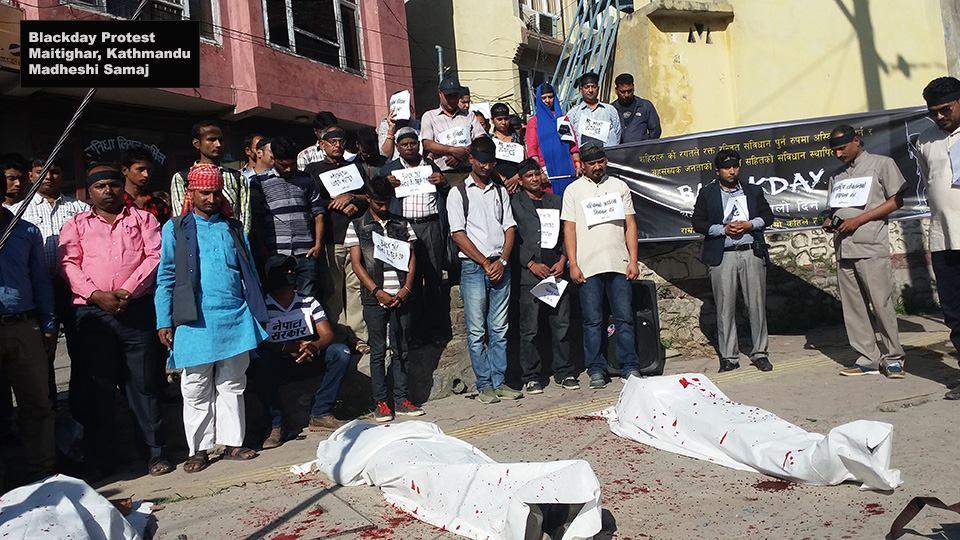 Madhesis Globally Mark Ashoj 3 as Black Day