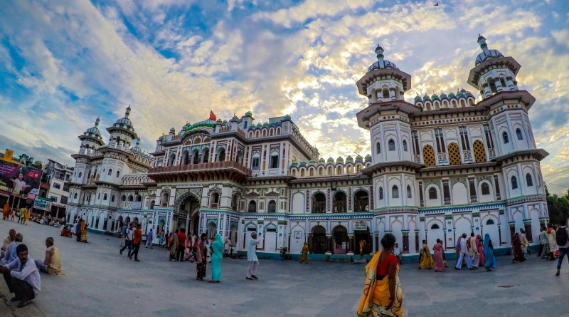 Image result for janakpur dham
