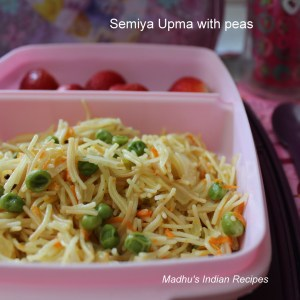 semiya pulav with green peas -kids lunch box recipe
