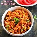 Tomato Masala Rice | how to make quick tomato masala rice with video| lunch box tomato rice recipe