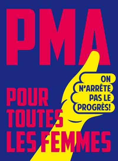 p_m_a