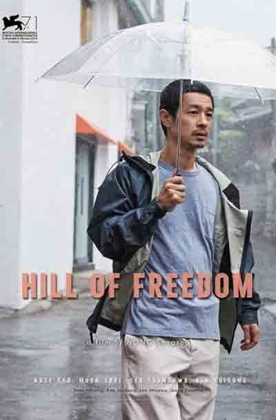hill_of_freedom