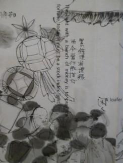 Qui Zhijie