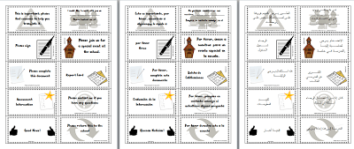 ELL Parent Communication: Translator Cards