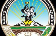 Repubblica di Adighezia