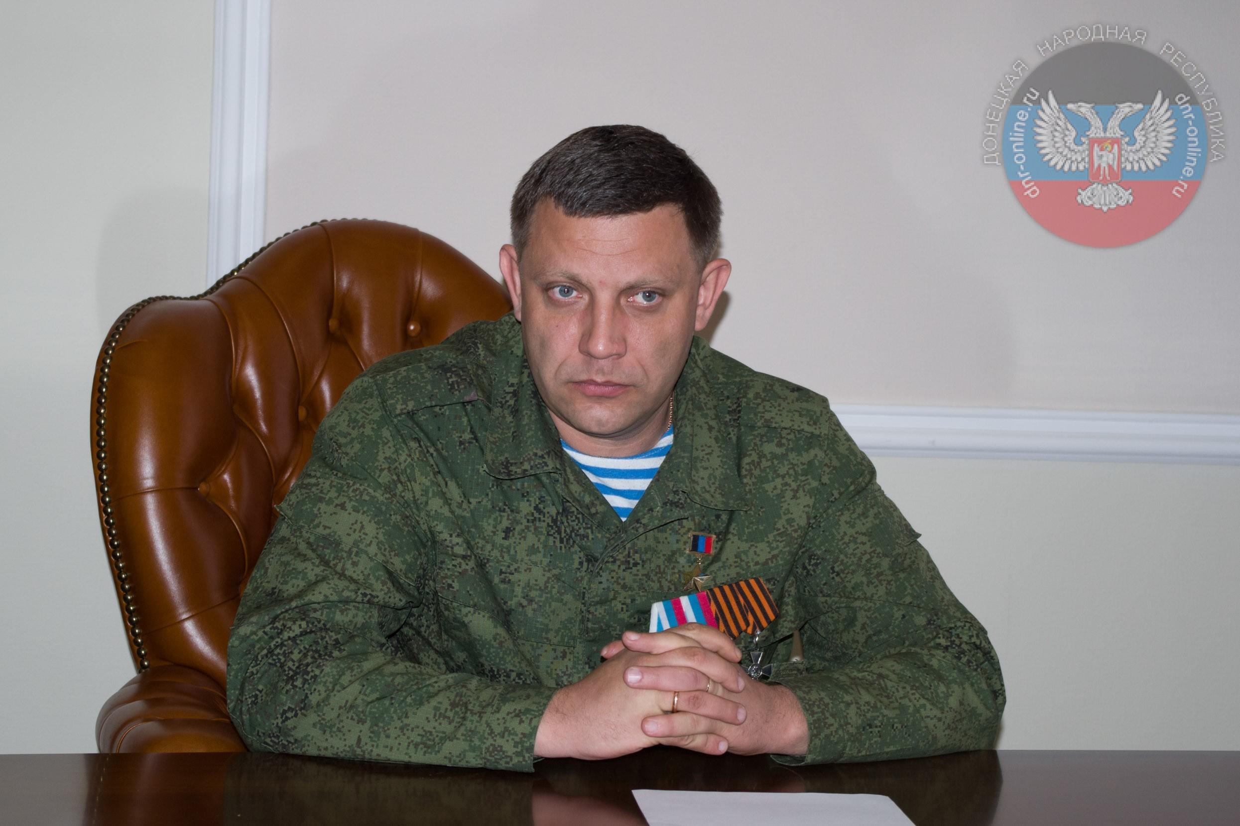Aleksandr Vladimirovič Zacharčenko
