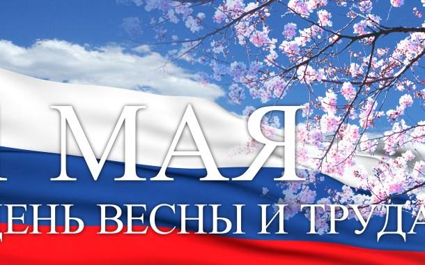 1° maggio in Russia