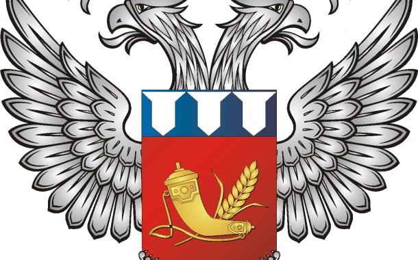 Agenzia Federale per le Riserve Statali (Rosrezerv)