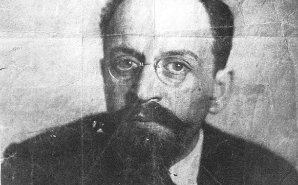 Adolf Abramovič Ioffe