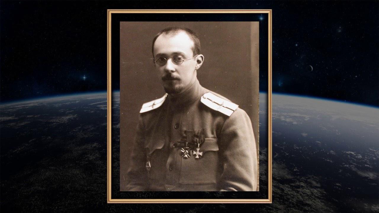 L'uomo che ha scoperto l'espansione dell'universo. Aleksandr Aleksandrovič Fridman