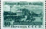 Le relazioni russo-albanesi