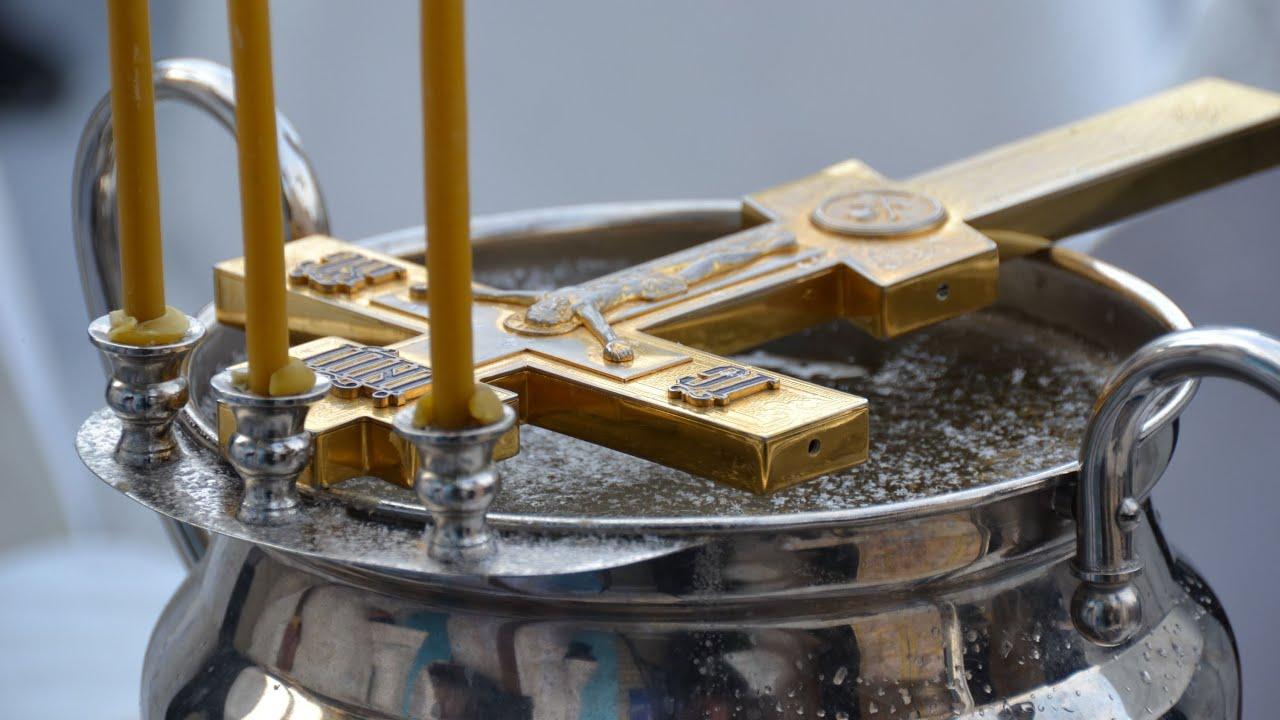 Consacrazione dell'acqua nella Chiesa ortodossa