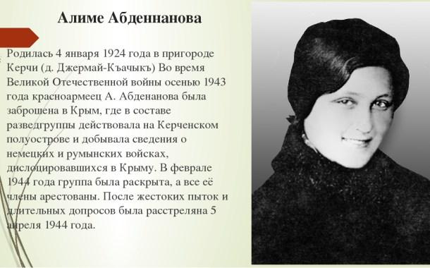 Alime Abdenanova: leggenda della Crimea