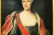 Principessa Anastasija Ivanovna Trubetskaja