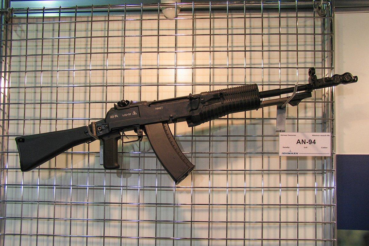 Fucile d'assalto AN-94