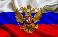 Il significato dello stemma della Federazione Russa