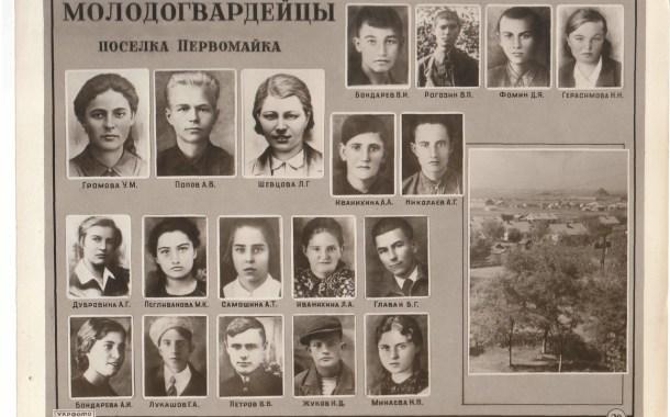 Aleksandra Dubrovina, una Giovane Guardia di Krasnodon