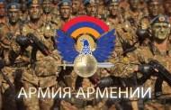 Forze Armate dell'Armenia