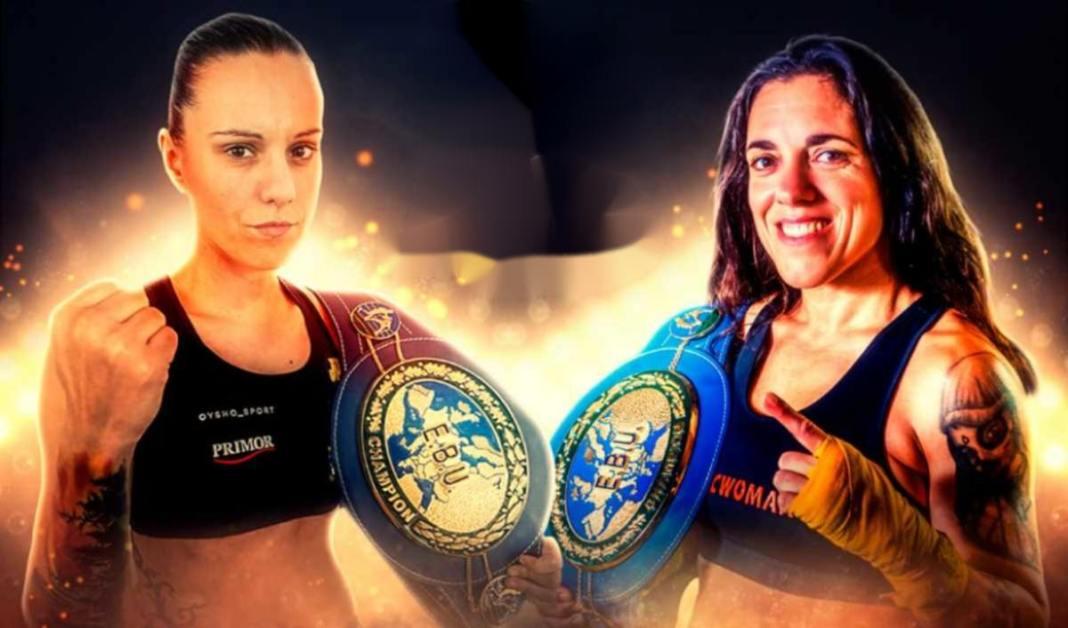 Campeonato de boxeo femenino