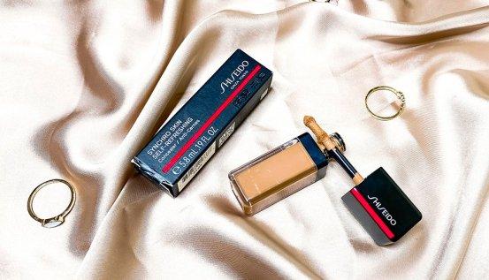 Black friday Douglas 2020 madridvenek que comprar en black friday maquillaje shiseido