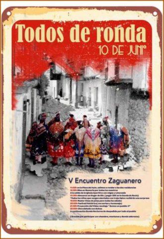 Fiesta del Zaguán 2017 - Vamos de ronda (Madrigal de la Vera). Por Patiry.