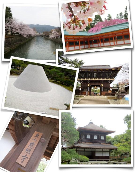 京都.001