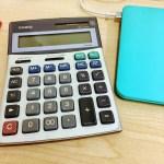 貸倒引当金で法人税の節税を!