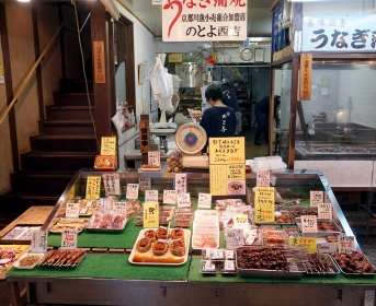 Se promener dans Kyoto c'est des odeurs de nourriture qui vous donnent envie de manger tout le temps !!!