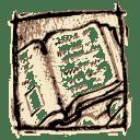 Knjiga urudžbenog zapisnika