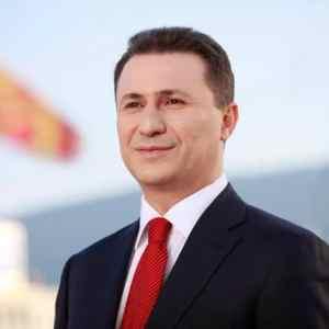 Викиликс објави доказ дека Груевски платил на албански терористи!