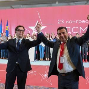 Се јави и Пендрековски: Палењето на знамето е за осуда, прости ми љубави