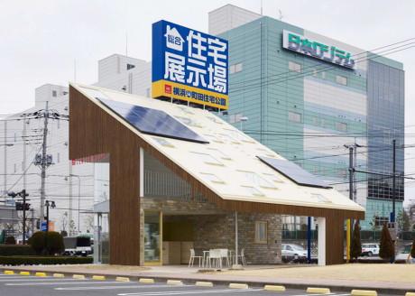 Демонстрационный дом в Японии
