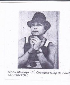 """Champro King habillé en """"débardeur"""", une tenue qui avait eu beaucoup de succès à Kinshasa."""