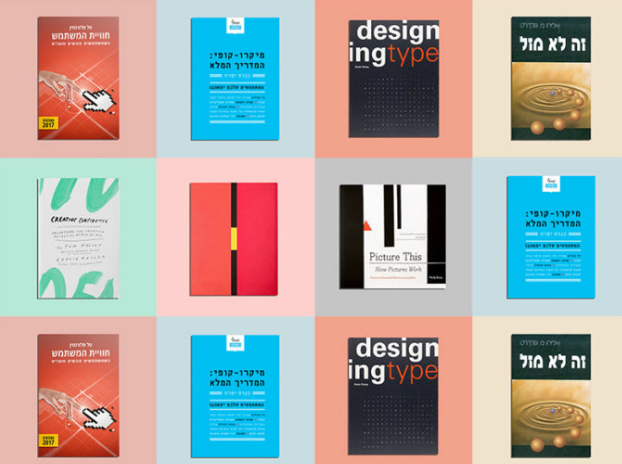 reccomended books for the graphic designer