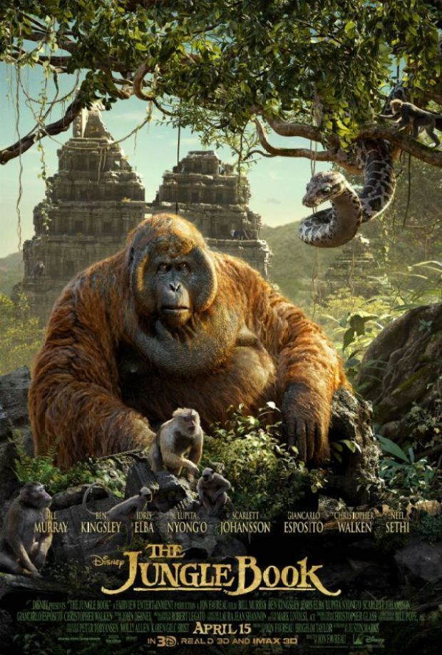 El libro de la selva - MagaZinema