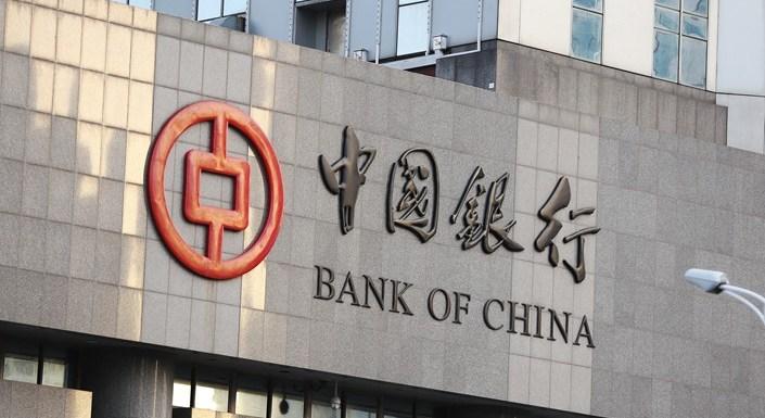 BANK OF CHINA INTRĂ PE PIAȚA DIN ROMÂNIA