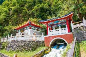 Taiwan | Foto: iStock/superjoseph