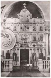 Алтарь Храма в честь Святой равноап. Марии Магдалины в гюВмдбнюс на улице Росу.