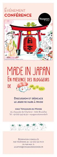 Conférence Made in Japan