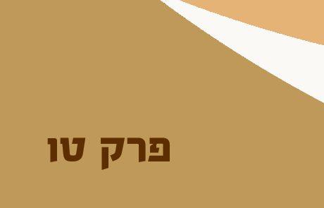 שמואל א פרק טו – מלחמת שאול בעמלק, הקרע עם שמואל