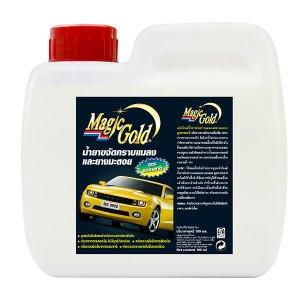 Magic Gold น้ำมันขจัดคราบยางมะตอยและมูลนก สูตรธรรมชาติ