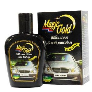 Magic Gold น้ำยาขัดเคลือบเงาสีรถยนต์ซิลิโคนเกรซ