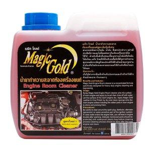 Magic Gold น้ำยาล้างห้องเครื่องยนต์ สูตรเข้มข้น