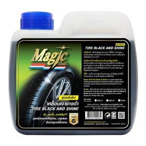 Magic Gold น้ำยาเคลือบเงายางดำรถยนต์ สูตรเข้มข้น