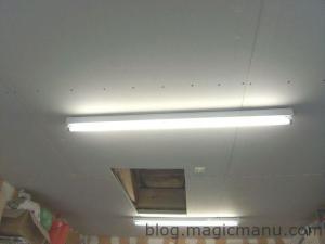 Blog de magicmanu : Aménagement de notre maison, Plafond garage