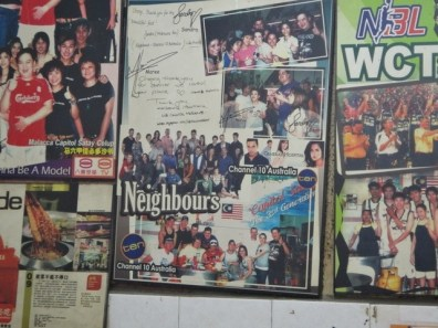 neighbours in capitol satay