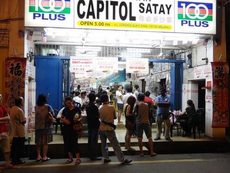 Waiting In Line At Capitol Satay Celeup Restoran