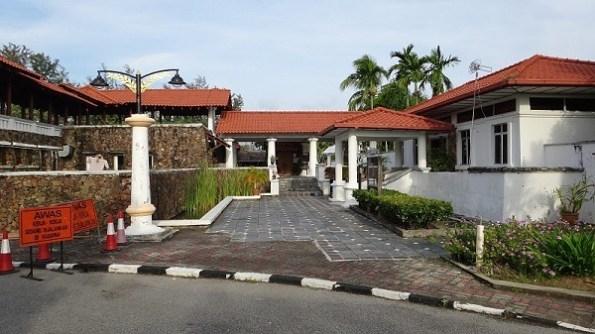 Laman Padi Langkawi Entrance (One of Two)