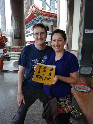 Our roof tile we donated to Kek Lok Si - it says Tanya and Andrew