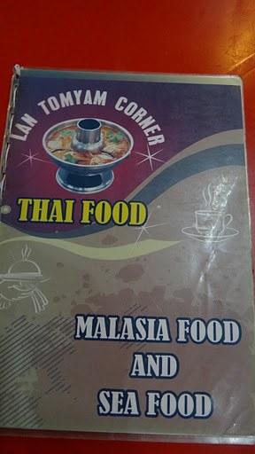 Tom Yam Corner Menu 1